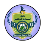 Al Simawa logo