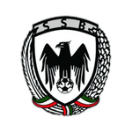 Shahin logo