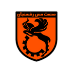 Rafsanjan logo