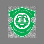 Shah. Tabriz logo