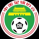 China PR Under 21 logo