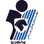 Paykan logo