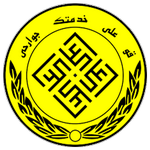 Basij Moghavemat Shahid Sepasi Fars FC logo