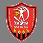 H Umm al-Fahm logo