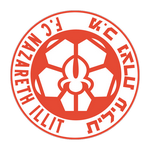 Nazareth Illit logo
