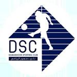Alaab logo