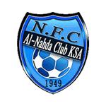 Nahdha logo