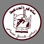 Draih logo