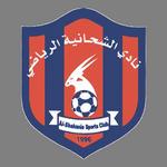 Shahaniya logo