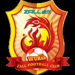 Wuhan logo