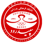 Sepidrood logo