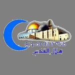 Hilal Al-Quds logo
