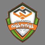 Rayka logo