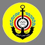 Al Bahri logo