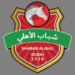 Al Ahli FC Dubai logo