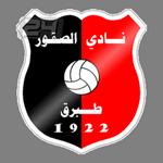 Al Hjazz logo