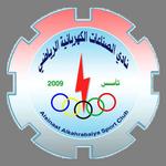 Alsinaat Al K. logo