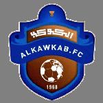 Al Jandal logo