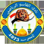 Al-Qasim