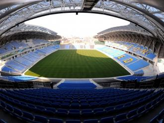 Sungui Arena Park