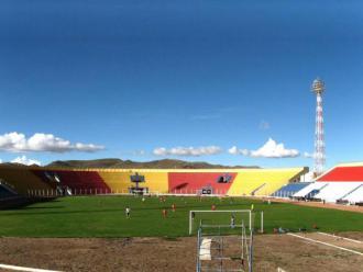 Estadio Victor Agustín Ugarte