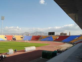 Ali Muhsen Al-Muraisi Stadium