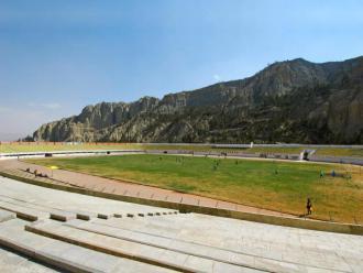 Estadio Rafael Mendoza Castellón