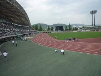 City Light Stadium