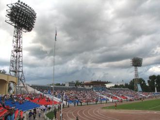 Stadion imeni V.I. Lenina