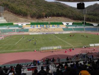Gimhae Civil Stadium