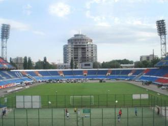 Central'nyj Stadion Profsoyuzov