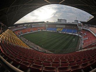Stadion Yuvilejnyj