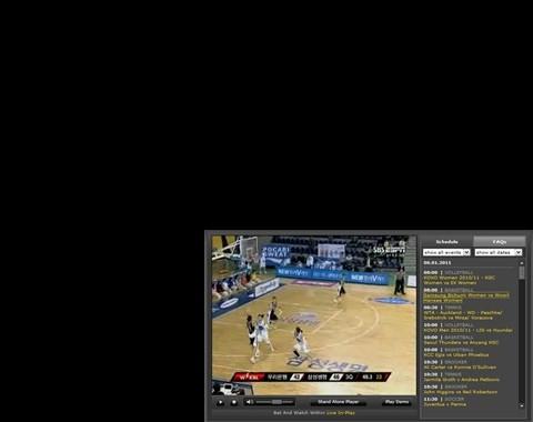 Livestream da NBA agora também disponível na Bet365