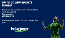 Bet-At-Home - Win £50 bonus (T&C apply)