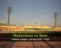 Al Mokawloon Masr betting prediction (29 September 2020)