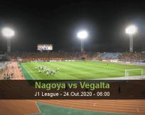 Prognóstico Nagoya Grampus Vegalta Sendai (24 Outubro 2020)