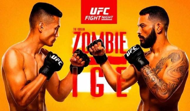 UFC Vegas 29: Chan Sung Jung vs. Dan Ige
